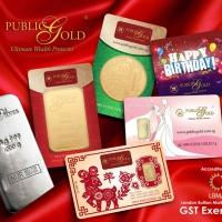 Public Gold 1 Gram Gold Bar - $70