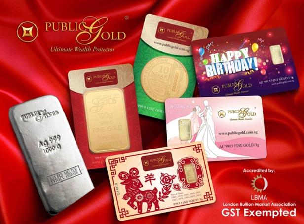 public-gold-01